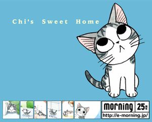 animu.ru-chi-sweet-home--1280x1024--wallpaper-002.jpg