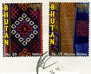 Bouthan-Timbres-2010