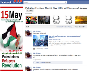 Palestine-Freedom-March-1.png