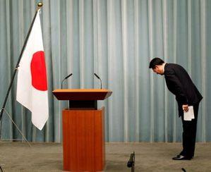 article_japan.jpg
