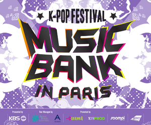 MuBank-Paris