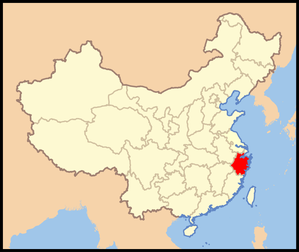 712px-Map_of_PRC_Zhejiang_svg.png