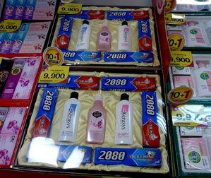 Sets-de-shampoing--dentifrice--savon-jpg