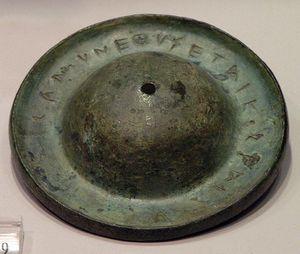 Cymbale dédiée à Koré- 500/ 480 av JC- Museum National d'Athènes