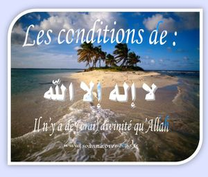 les conditions de la chahada