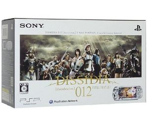 Dissidia 012 Bundle JAP