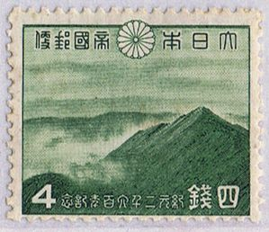 Japan-1940-Takachiho-no-Mine-Volcano-Kirishima-Mountain-sta.jpg