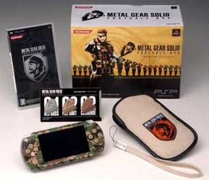 Metal Gear Bundle JAP