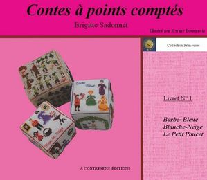 1-re-de_couverture.jpg