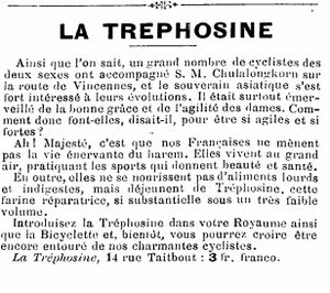 Therposine