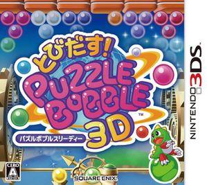 puzzle-bobble-3DS-titre.jpg