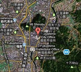 photo satellite fukushima