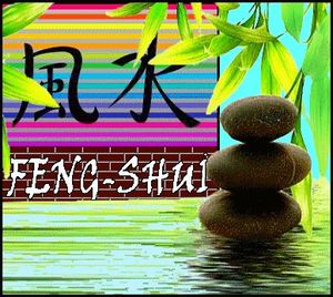 http://viens.over-blog.fr/article-feng-shui--21826910.html