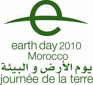 logo_earth_day.JPG
