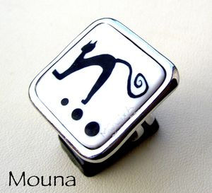 Bague Chat alors 9 DISPONIBLE: 15 euros.