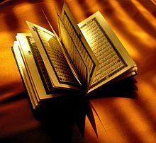 220px-Opened_Qur-an-1-.jpg