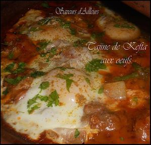 tajine-aux-oeufs-4.jpg