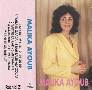 malika-ayoub-03.jpg