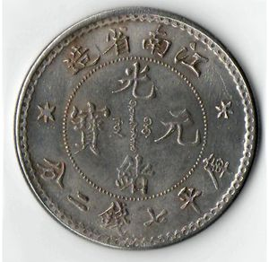 Chinese-Silver-Dragon-Coins.jpg