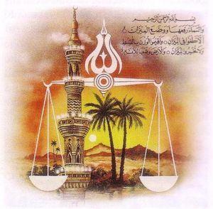 justice-islam