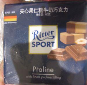 Ritter-Sport-3505.JPG