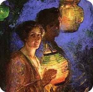 gif femme lanterne