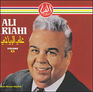 Tunisie : célébration du centenaire du chanteur Ali Riahi