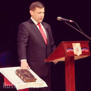Zakharchenko-jure-sur-la-Bible-en-prenant-ses-fonctions-a-.jpg