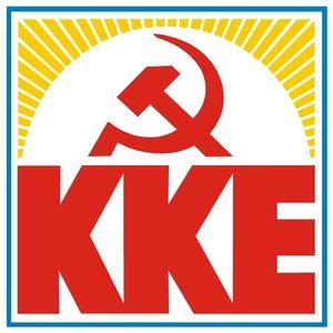 Le Parti communiste grec (KKE) appelle à la grève générale contre les nouvelles mesures anti-populaires adoptées par le gouvernement