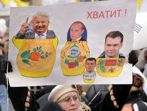 Le président russe Medvedev révèle que, sans la fraude, les communistes auraient gagné les élections présidentielles de 1996