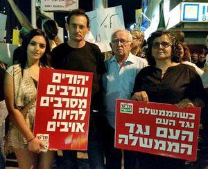 En Israël, les manifestations se multiplient à l'appel du Parti communiste contre le racisme et l'occupation