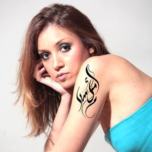 Tatouage Arabe Dos. Arabic tattoo. Hello!