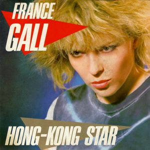France-Gall-Hong-Kong-Star.jpg