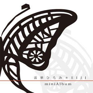 miniAlbum(300-300)
