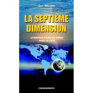 La septième dimension