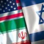 iran_israel_us_flags.jpg