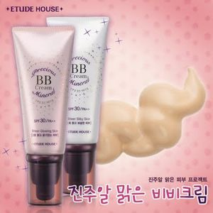 BB-cream--make-up-artist--tweet.jpg