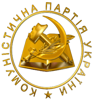 Communist Party of Ukraine logo