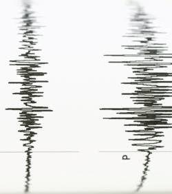 des-secousses-sismiques-enregistrees-en-espagne-po-copie-1.jpg