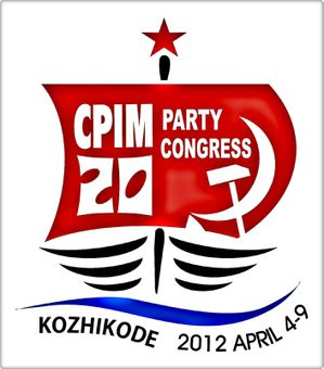 cpim 20th party congress logo