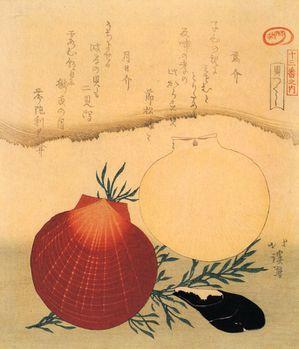 Totoya Hokkei (4)