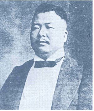 tokichi