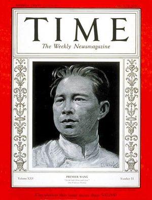 Wang Jingwei Time Cover