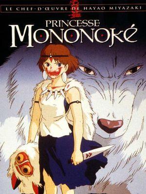 http://img.over-blog.com/300x399/2/75/19/16//princesse-mononoke.jpg