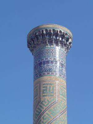 Ouzbekistan-samarcande-mausolee-du-Gour-Emir--3--copie-1.jpg