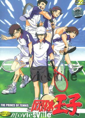 prince of tennis film