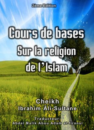 cours_de_bases_Islam-copyright_box.jpg