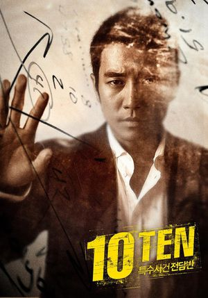 TEN-1