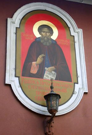 orthodoxie-paris-2.jpg