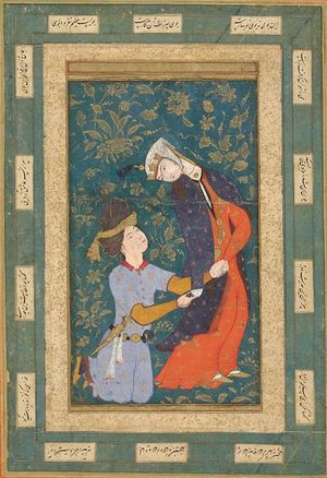 A woman detained by a kneeling youth ca. 1590s Bukhara, Oz